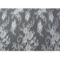 Buy cheap Decorative Eyelash Lace Trim from wholesalers