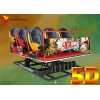 Buy cheap Funny Amusement Park 3d 4d 5d Simulator 5D Game Machine 2.25KW 220V from wholesalers