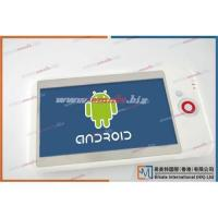 Buy cheap New Design EMT-001 Android 7 Inch Tablet from wholesalers
