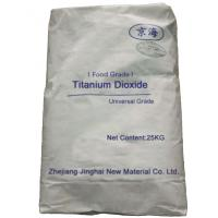 Buy cheap Food grade titanium dioxide (titanium dioxide) product