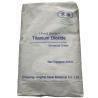 Buy cheap Food grade titanium dioxide (titanium dioxide) from wholesalers