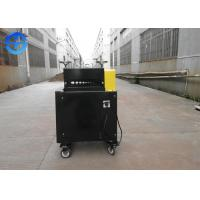 Buy cheap Automatic Copper Wire Stripping Machine For Scrap Copper 9 Pieces Blades from wholesalers