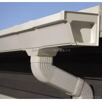 Buy cheap Vinyl Rain Gutters and Downspouts from wholesalers