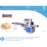 Buy cheap Wholesale Price horizontal chocolate candy bar,cereal bar packaging machine from wholesalers