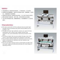 Buy cheap Paste machine Pasting machinery Plate Mounter device for flexo printing machine flexographic printing flexography from wholesalers