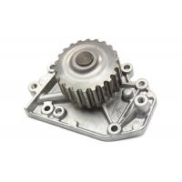 Buy cheap Zdapan water pump ey20,Zdapan water pump,robin engine ey20 water pump from wholesalers