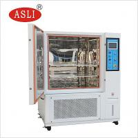 China Elegant Pharmaceutical Test Chamber / Constant Temperature Chamber with Warning System on sale