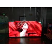 Buy cheap IP54 Indoor LED Display , Customized P2.97 Rental Led Video Wall from wholesalers