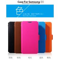 Buy cheap Genuine Samsung Phone Leather Cases , Galaxy S5 G900 SM-G900 Extra slim book flip from wholesalers