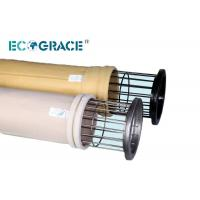 Buy cheap Cyclone Dust Collector Spare Parts NX Filter Bag Cage product