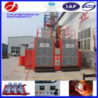 Buy cheap China professional factory  SC200/200 Construction elevator for sale from wholesalers