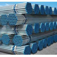 Buy cheap 2017 Latest Q235 Q345 Hot Dipped Galvanized Construction Scaffolding Steel Pipe from wholesalers