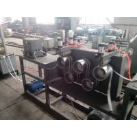 Buy cheap Full Automatic PP Strap Making Machine With Low Energy Consumption from wholesalers
