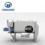Buy cheap 220V / 380V Horizontal Ribbon Mixing Machine For Animal Feed from wholesalers