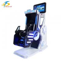 Buy cheap Cool Virtual Reality Chair Business , VR Motion Simulator Chair 3000 W from wholesalers