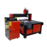 Buy cheap With Underneath #300mm Rotary Axis &T slot Working Table CNC Engraving Machine from wholesalers