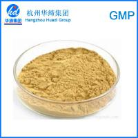 Buy cheap Hepatocyte Growth Promoting Factors Suckling Pig Liver Extract For Repairing Liver Damage from wholesalers