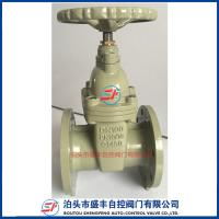 Buy cheap BS NRS resilient seat ductile iron DN150 project gate valve for water system from wholesalers