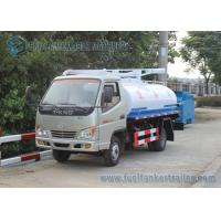 Buy cheap Factory Supply T-king 4x2 Mini Fecal Suction Truck Vacuum Sewage Suction Truck 1000 Gallons from Wholesalers