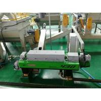 Buy cheap 250mm Diameter Bowl High Speed Waste Food Processing Centrifuge from wholesalers