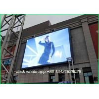 Buy cheap Waterproof Full Color P8 Outdoor LED Advertising Displays Brightness SMD 3535 3 In1 from wholesalers
