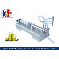Buy cheap plastic bottles glass single and double head olive oil  Liquid filling packing machine from wholesalers