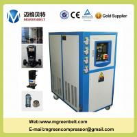 Buy cheap Chiller Water from wholesalers