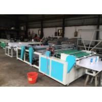 Buy cheap QP-1200-DB Three side sealing type LDPE Air bubble bag making machine from wholesalers