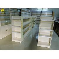 Buy cheap Island Display Medical Shop Racks , Iron Front Fence Pharmacy Shelving Units from wholesalers