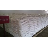 Buy cheap Leather Chemical Sodium Pyrosulfite Tech Grade So2 65% Purity CAS 7681-57-4 from wholesalers