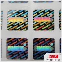 Buy cheap Full Color Anti-Fake Custom Hologram Sticker from wholesalers