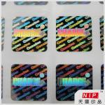 Buy cheap Full Color Anti-Fake Custom Hologram Sticker from wholesalers