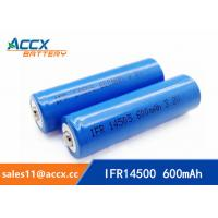 Buy cheap hot sale AA 3.2V 600mAh lifepo4 battery for solar panel, led light from wholesalers