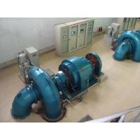 Buy cheap Francis Turbine Generator from wholesalers