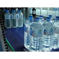 Buy cheap High Speed Full Automatic PET Bottle Shrink Wrap Packaging Machine 15 Packs/Min from wholesalers