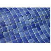Buy cheap swimming pool floor tile patterns pictures product