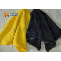 Buy cheap Car Drying Microfiber Towels , Microfiber Cleaning Rags For Houshhold Cleaning from wholesalers