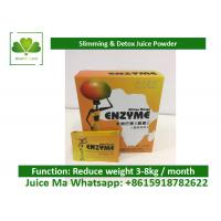 Buy cheap Private Label Weight Loss Fruit Juice Fast Slimming Natural Fruit Instant Powder from wholesalers