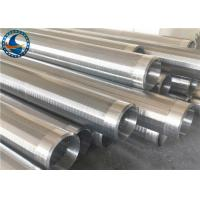 Buy cheap High Rigidity Wedge Wire Screen Pipe , 316L Stainless Steel Mesh Tube OD 35mm from wholesalers