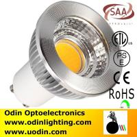 Buy cheap 5w UL Energy Star GU10 LED spotlight Dimmable replace 50w halogen lamp from wholesalers