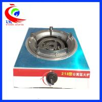 Buy cheap Singal Table Top LPG Commercial Gas Stove Burner for Kitchen from wholesalers