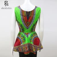 Buy cheap Stylish African Inspired Print Jumpsuits Dresses Anti - Wrinkle Wax Printed from wholesalers