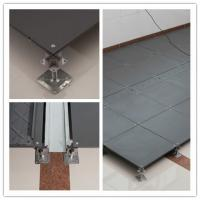 Buy cheap 500mm Trunking Raised Floor System Adjusted Height 35 ~ 150mm from wholesalers