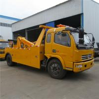 Buy cheap New dongfeng 3 ton integrate boom 4x4 hydraulic car lifting 3 ton 4 ton winch 5 ton repair rescue RHD wrecker truck from wholesalers