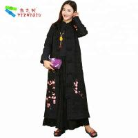 Buy cheap Black Single Breasted Embroidered Winter Coats Chinese Embroidered Jacket from wholesalers