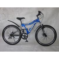 Buy cheap 26 men Shimano 21 speed suspension mountain bike from wholesalers