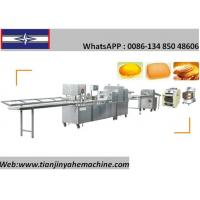 Buy cheap HYNXMB Series Marble Type Bread Production Line from wholesalers