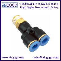 Buy cheap 3 way hose connector tee pipe fitting lateral y pipe connectors 6mm 8mm gas fittings from wholesalers