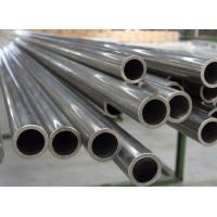 Buy cheap Custom Length Pre Galvanized Round Pipe High Wear Resistance 32mm Galvanised Pipe from wholesalers