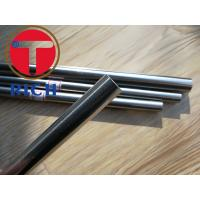 Buy cheap Cr-Mo Alloy Austenitic Seamless Stainless Steel Tube ASTM A269  Hydraulic Pipe from wholesalers